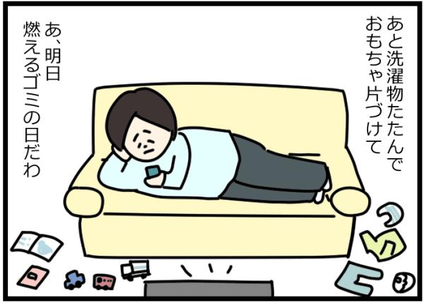 寝かしつけの後は家事したくない!寝る前「15分だけ」の片づけ作戦