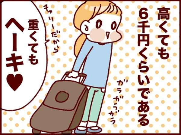 文化の違いが一番出てる!? ベルギー育メン夫驚愕の日本のランドセル事情