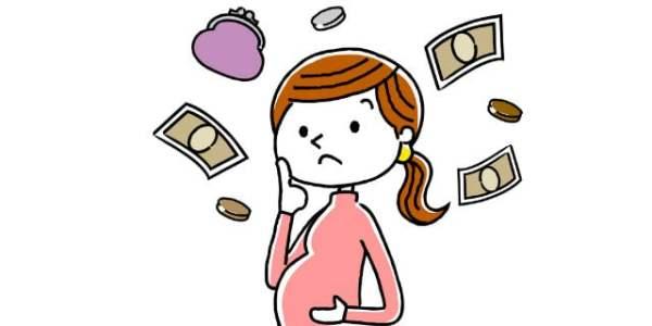 妊娠・出産・育児の医療費と制度が知りたい!気になるお金の話について