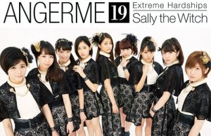 ANGERME 23rd Single Cover 02