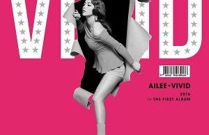 Ailee Vivid