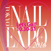 NAIL EXPO 2016/ネイルエキスポ2016の攻略法!!(let's Go TOKYO NAIL EXPO2016)