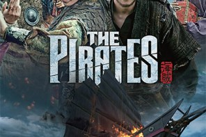 THE PIRATES – A Review by John Strange