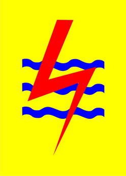 Logo PLN