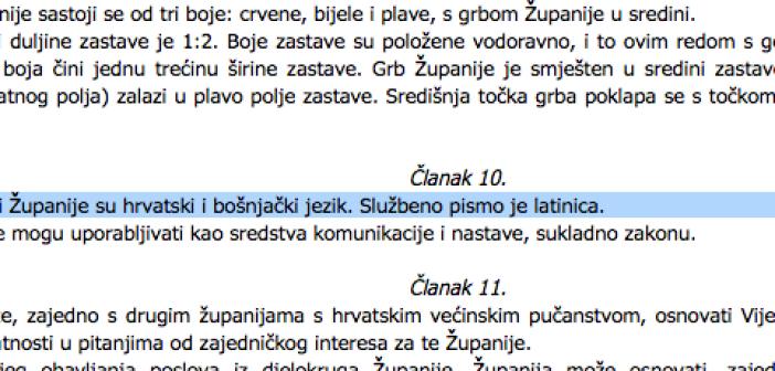 UstavPK-Bosanski