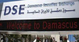 sensyria - بورصة دمشق