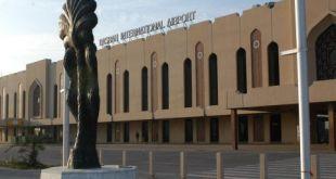 sensyria - مطار البصرة الدولي