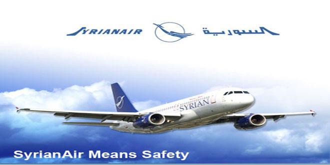 مؤسسة-الطيران-العربية-السورية