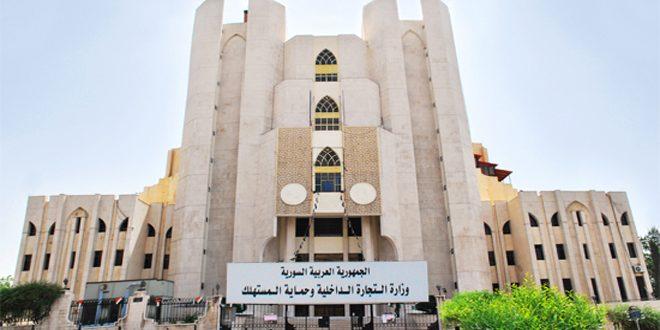 مبنى-الوزارة_0-660x330