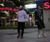 Kim Bum and Kim KiBum: Domestic Partners in the Land of Oz?