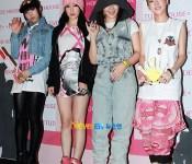2NE1 Come Back to 'Go Away'