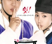 J & J to appear on the OST of Y's drama