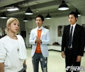 """SHINee to appear on """"Athena"""""""