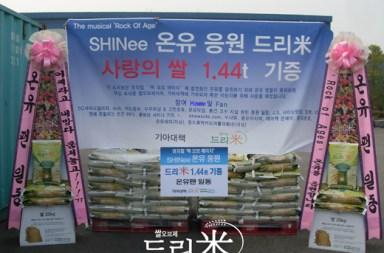 20101026_seoulbeats_onew1