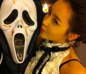 Lee Da Hae Got Her Scream On