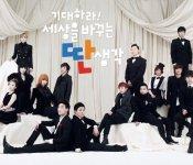[Video] YG Family & Superstar K2 Top 4 for CJ Group
