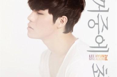 20110215_seoulbeats_lee hyun