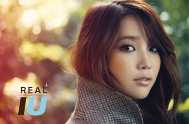 20110217_seoulbeats_iu