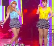 Music Bank: 2/18/11