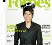 Forbes Korea's Top 40 Power Celebrities