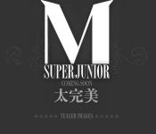 """Super Junior-M releases Korean version of """"Perfection"""""""