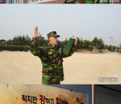 [Photo]  Hyun Bin in uniform