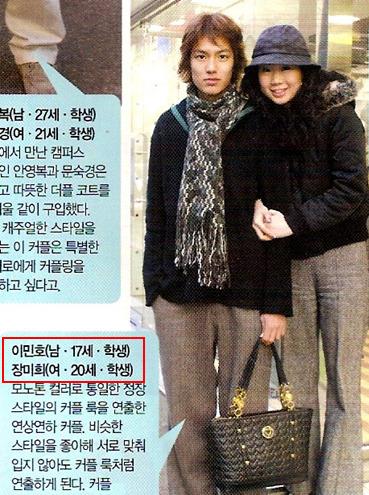 20110824_seoulbeats_leeminho