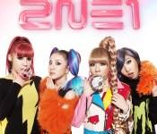 2NE1, Go Away