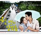A Thousand Kisses: First Impressions