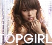 Lee Hyori: You Go, Girl