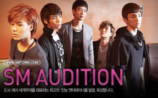 20111219_seoulbeats_smaudition