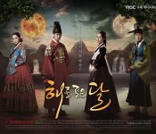 Moon That Embraces the Sun: Another great hit for Kim Soo-hyun