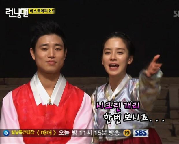 20120215_seoulbeats_mondaycouple_feature