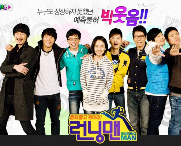 20120612_seoulbeats_runningman_oldcast