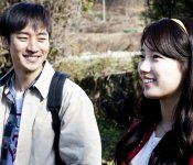 Architecture 101 and the Quest for One's Home