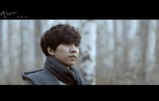 20121209_seoulbeats_seunggicover