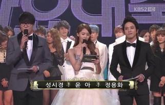 20121230_seoulbeats_kbsgayodaejun