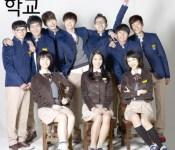 The Latest Addition to High School K-dramas: School 2013