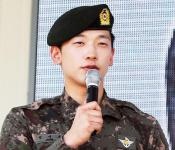 Raining on Rain's Parade: Celebrity Soldiers and Special Treatment