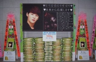 20130124_seoulbeats_charity6