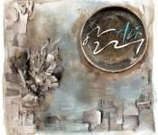 """ALi's """"Eraser:"""" An Unforgettable Experience"""