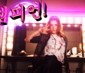 SB Bite: Anna Kendrick Delivers an Electric Shock