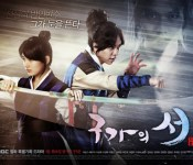 """Going Gumiho for """"Gu Family Book,"""" Episodes 1-6"""