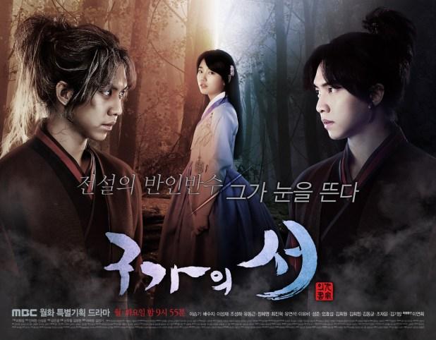 20130428_seoulbeats_gufamilybook6