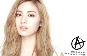 20130606_seoulbeats_afterschool_nana