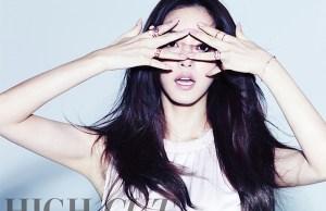 20130609_hanyeseul_highcut