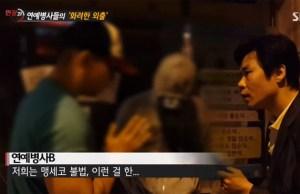 20130626_seoulbeats_se7en_sangchu