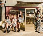 "2NE1's ""Falling In Love"" MV, or Why Summer Singles are the Greatest"