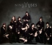 Nine Muses of Star Empire As Seen On BBC World