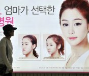 What's a Korean Beauty?: Comparing Cultural Constructs